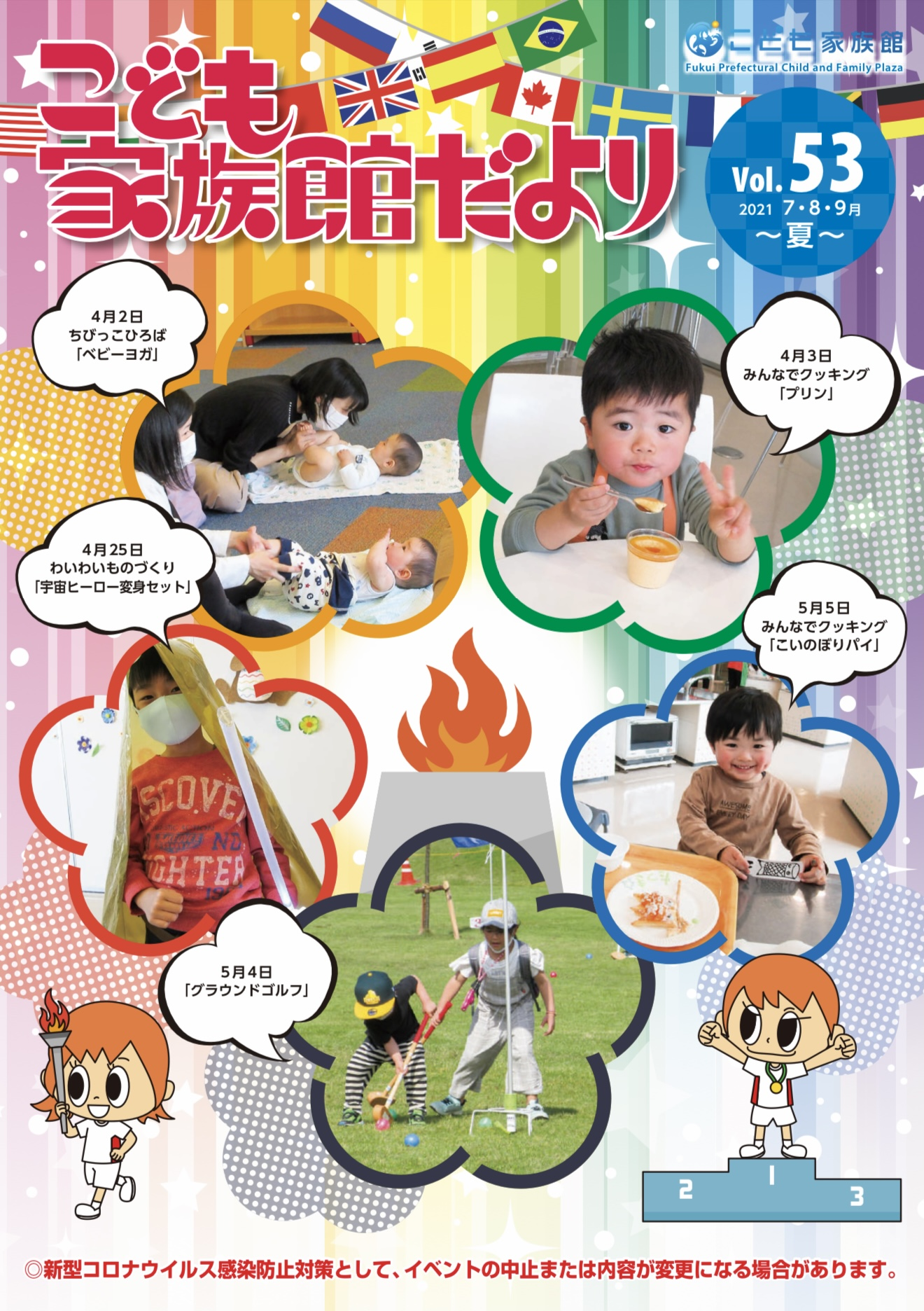 pdf_pho1 最新号
